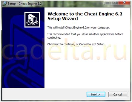 Прискорення роботи браузера і Flash ігор. Програма Cheat Engine.
