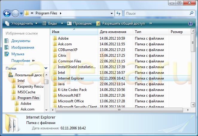Версія Internet Explorer