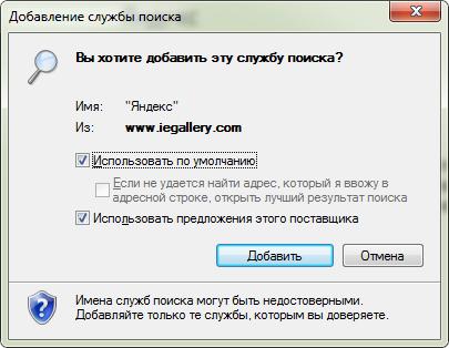 Адресний рядок браузера