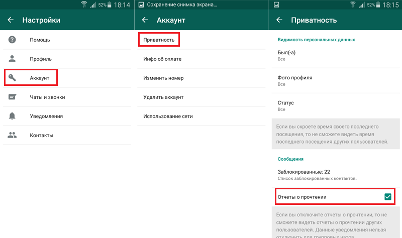 Як прочитати повідомлення в WhatsApp так, щоб про це не дізнався відправник.