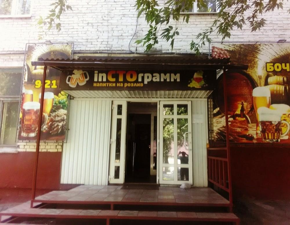 Забавные фотографии, которые можно сделать только в России. Приколы