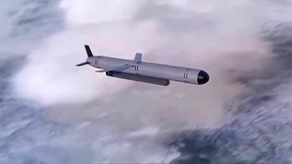 Буревестник - новая ядерная ракета РФ с неограниченной дальностью полета новости,события