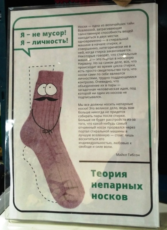 Про Музей Му-Му, но не про коров и не про Тургенева Калужская область,музей