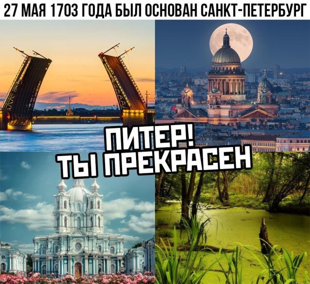 Подборка прикольных фото №2126 Юмор,картинки приколы,приколы,приколы 2019,приколы про
