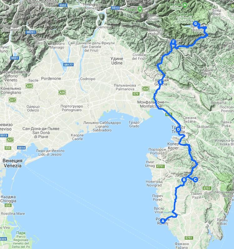 Майское путешествие. Полуостров Истра и Бохиньское озеро!