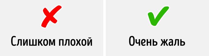 17 частых ошибок, которые делают русские люди в английском Интересное