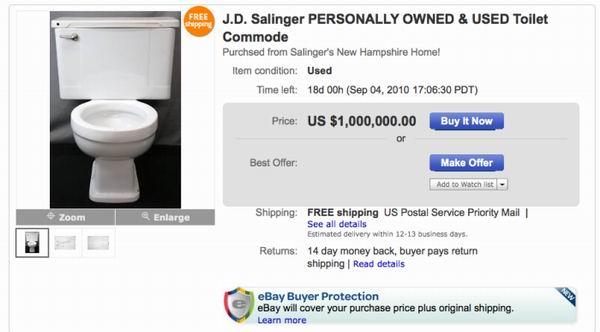10 вещей, принадлежавших «звёздам» и ставших самыми необычными лотами аукциона eBay Интересное