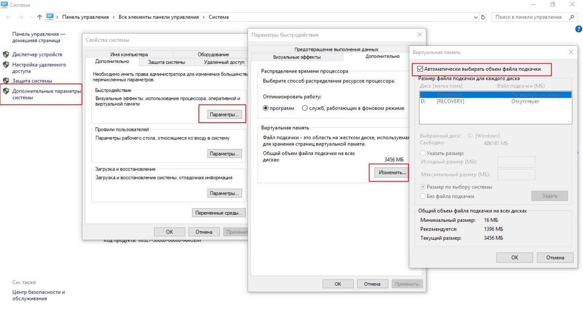 Нужно ли переустанавливать Windows, если компьютер стал тормозить? windows,пк,пыль,ремонт,советы,тормозит