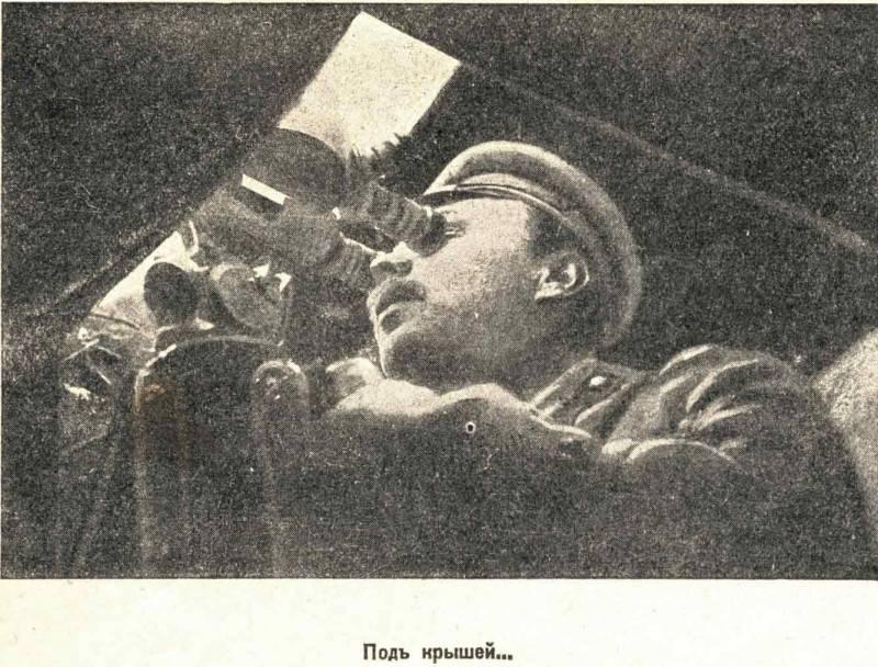 Тяжёлый Первомай под Ярославом история