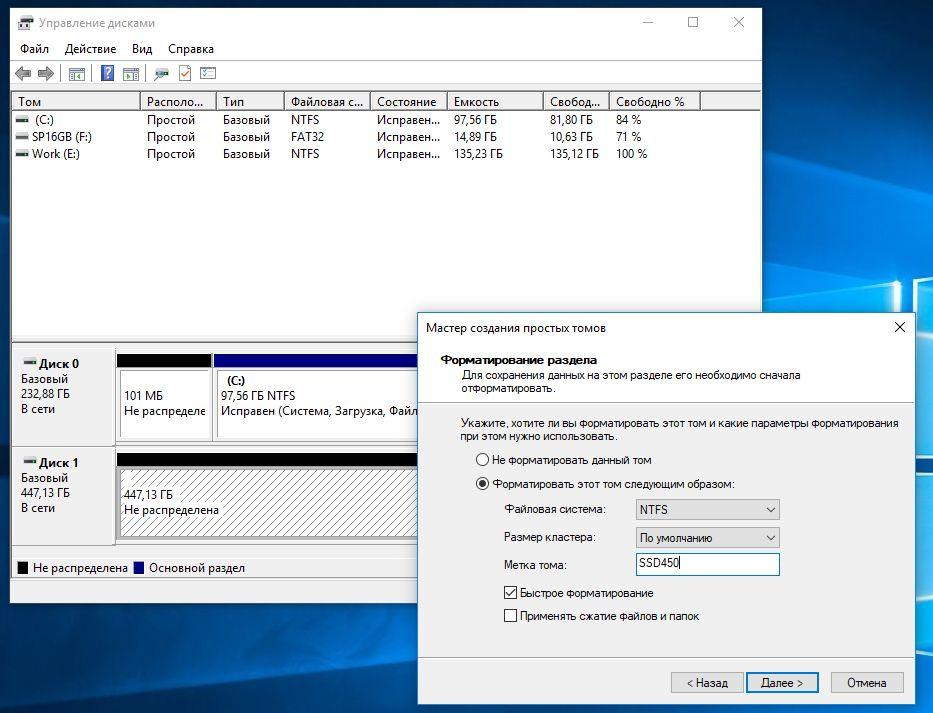 Как подключить SSD диск к компьютеру: пошаговая инструкция ssd,гаджеты,диск,жесткий диск,технологии