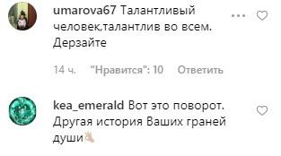 «Я так себе актер»: Макс Фадеев снялся в сериале