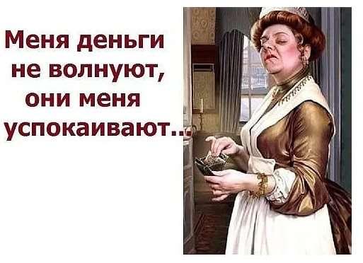 Врач говорит: — Чтобы ваш муж побыстрее выздоровел, ему нужно больше пить и гулять… Юмор,картинки приколы,приколы,приколы 2019,приколы про