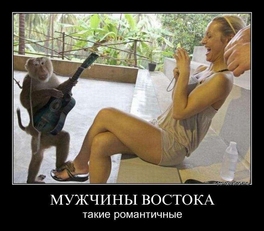 - Эй, Прометей, ты чего встал там как прикованный? - Тише, клюет! анекдоты,демотиваторы,приколы,юмор