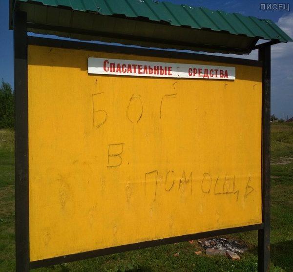 Забота о людях по-русски. Маразм наступил окончательно! позитив,приколы,смешные картинки,фото-приколы,юмор