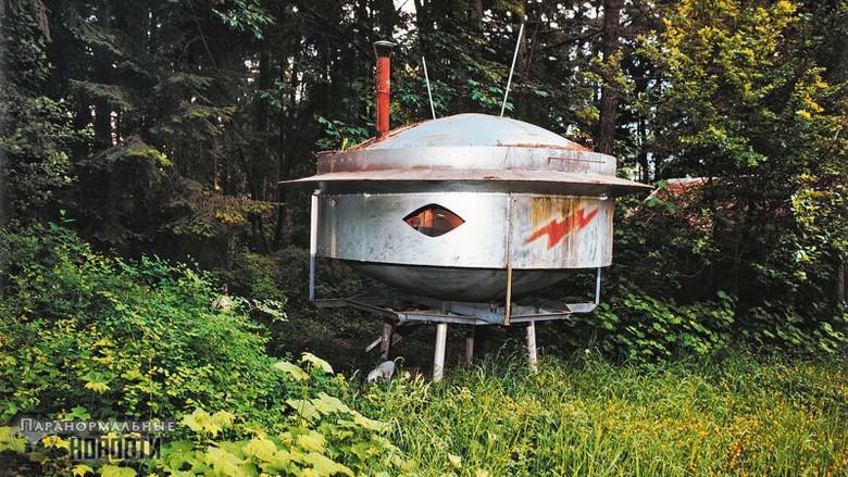 Загадка исчезновения Грейнджера Тейлора, установившего контакт с инопланетянами Тайны и мифы